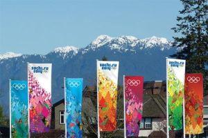 quilt olympics
